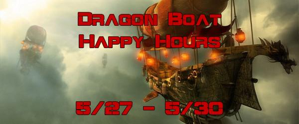 dragon festival 雷戰